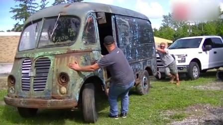 兄弟俩买了辆废弃的汽车, 翻新后就能开着跑