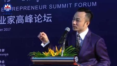 俞凌雄中国未来10年是什么行业发展趋势呢