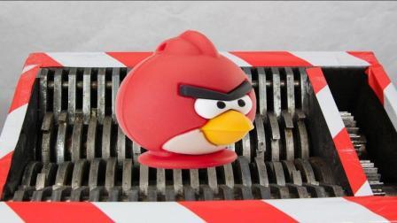 把愤怒的小鸟放到碎纸机里, 会发生什么事?