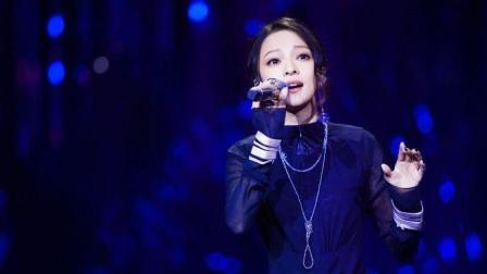 张韶涵翻唱赵雷小众民谣《阿刁》, 凸显多变风格