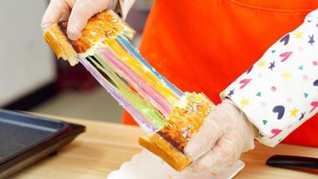 新一届网红美食高颜值彩虹吐司, 两片吐司加芝士就可以完成, 婷姐新煮意全网首发视频教程