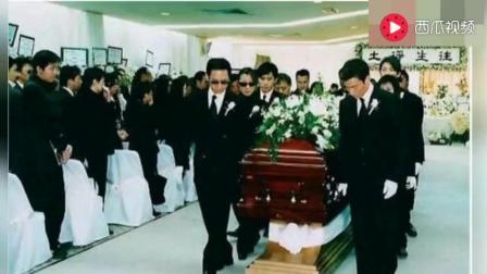 梅艳芳葬 礼全 过程, 刘德华扶 灵, 谢霆锋抬遗 像, 旧 爱赵文卓到场