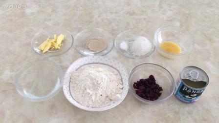 烘焙裱花教程视频教程 法式蔓越莓麦穗包制作视频教程rt0 自制烘焙电烤箱教程