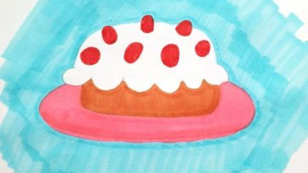 宝宝爱画画第七十五课 卡通画草莓蛋糕步骤, 卡通蛋糕怎么画, 生日蛋糕儿童简笔画教程