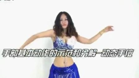 学肚皮舞去哪里学 怎样练肚皮舞 肚皮舞肚子怎么动