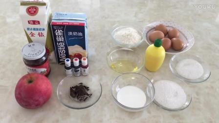 """无糖烘焙教程 """"哆啦A梦""""生日蛋糕的制作方法dt0 烘焙ppt教程"""