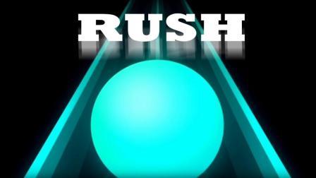 极速高峰 Rush 游戏演练 手游酷玩