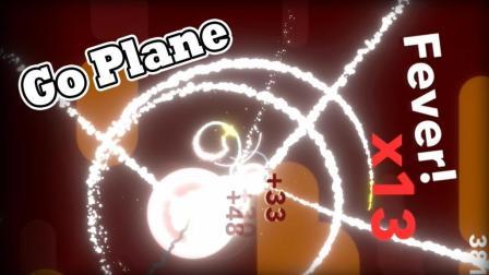 开飞机 Go Plane 游戏演练 手游酷玩