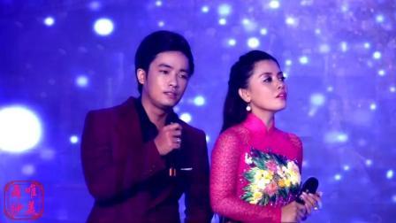 越南美女帅哥抒情歌曲 好听悦耳 越南幽美情歌