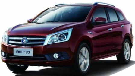 国产紧凑型轿车SUV-东风日产启辰  外观媲美炫酷普通家庭的选择