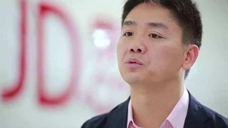 刘强东年会演讲: 京东不管付出多大的代价, 也要给这些人交五险一金