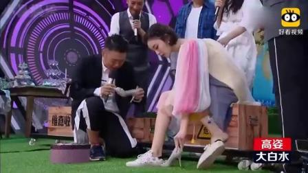 古力娜扎试穿水晶鞋, 吴昕使劲往前挤, 女人一看脚就暴露的缺点!