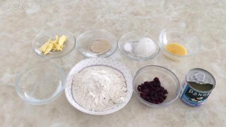 小蛋糕烘焙视频教程 法式蔓越莓麦穗包制作视频教程rt0 生日蛋糕烘焙视频教程