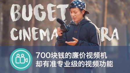 700块的佳能EOS M魔灯系统安装教程, 廉价也能电影感