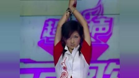 2005超级女声6强, 表演周杰伦的《龙拳》, 张靓颖跳的太可爱了