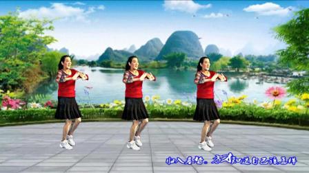三友矿山广场舞【欢喜快乐上天堂】基督教舞蹈原创32步附分解