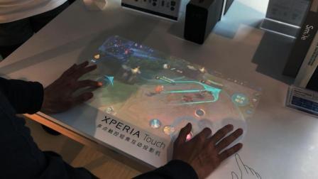 破桌子竟然可以玩王者荣耀? 超多黑科技的索尼旗舰店!