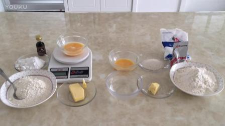烘焙打面教程视频 台式菠萝包、酥皮制作rj0 西点烘焙自学教程