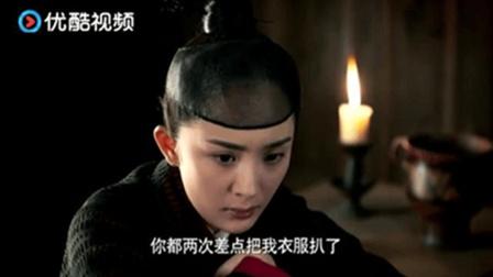 翼族二皇子喝醉酒找上杨幂, 对她深情告白还上去动手动脚