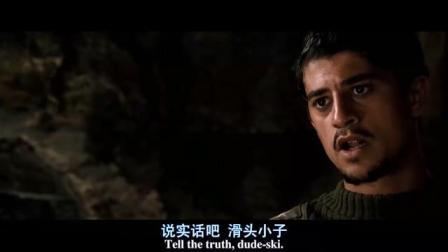 《夺金三王》美兵遭逼供,受电击喝石油
