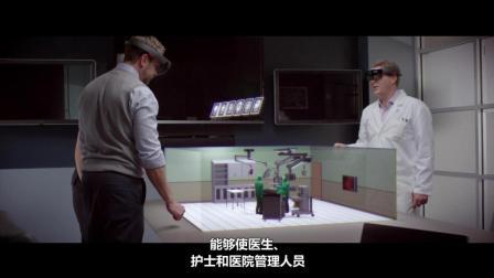 虚拟现实VR/MR/AR技术展示: 医疗保健的美好愿景