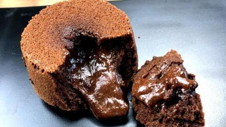 简易版新手烘培熔岩蛋糕心太软