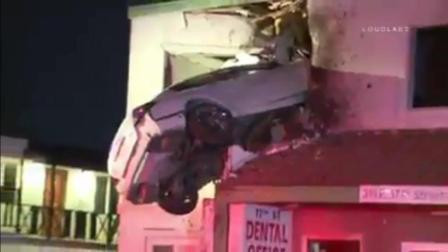司机把汽车当飞机开? 直接插进民宅二楼, 悬在空中, 这到底是怎么做到的?