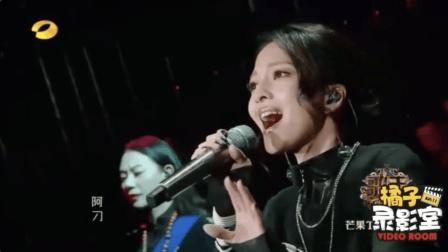 张韶涵 一曲《阿刁》震撼全场!