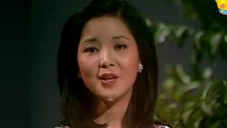 邓丽君现场版《月亮代表我的心》, 人美歌甜, 怀念啊