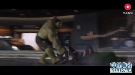 雷神VS绿巨人《雷神3》中最精彩的一场对决, 及片尾彩蛋分析