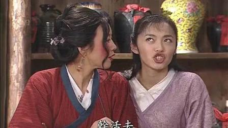 武林外传 小郭下饺子, 居然能下到饺子爆炸