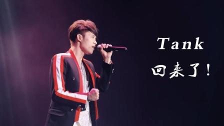要不是心脏病, 他应该是最接近华语R&B四大天王的人, 新歌好听爆