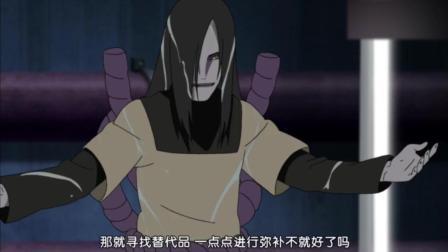 火影忍者: 大蛇丸诡异的转生能力, 在场高手都被吓坏了