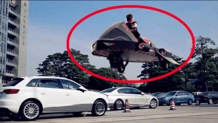 18岁小伙发明出中国首台载人飞天摩托, 试飞成功, 网友: 中国科学家都造不出