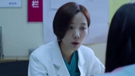《急诊科医生》王珞丹帮病人隐瞒病情, 只因为这个病见不得人?
