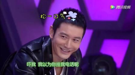 黄晓明 邓超 刘恺威现场连线妻子, 看完心疼超哥三秒钟