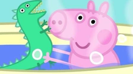【小猪佩奇】爱洗澡的佩佩猪
