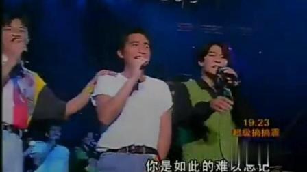 TVB五虎将: 刘德华、黄日华、汤镇业、苗侨伟、梁朝伟《你是如此难以忘记》曾经的小鲜肉!