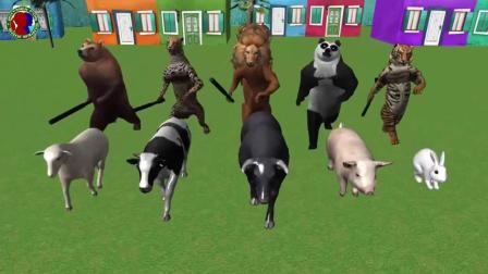 早教启蒙英文儿歌: 黑熊豹子老虎狮子赶着猪牛羊兔去放牧唱儿歌