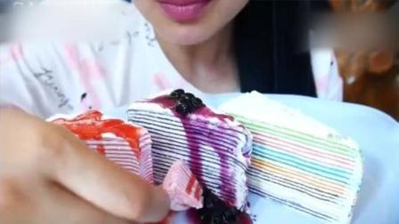 SAS美女ASMR食音吃播千层蛋糕咀嚼音