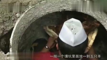 舌尖上的中国: 经常听说烤全羊! 今天算是看明白怎么做了!