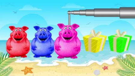 早教益智色彩启蒙动画: 礼物和里面藏着不同颜色的猪宝宝