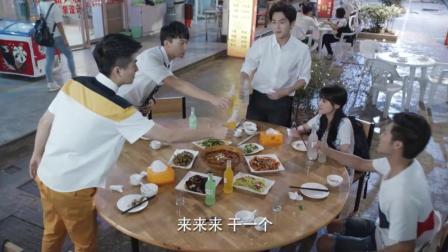 【微微一笑很倾城】大神肖奈带微微和宿舍兄弟吃饭