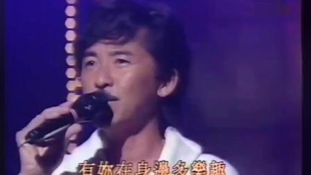 1995 林子祥 周慧敏 - 分分钟需要你, 好听