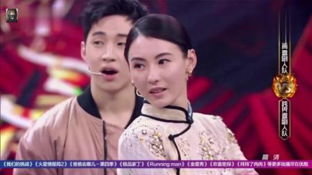 王嘉尔: 那个姐姐是谁? 是张柏芝啊! 好漂亮