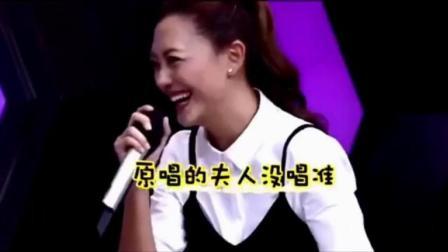 综艺节目上, 应采儿竟然不会唱老公陈小春的《算你狠》小春在台下直摇头!