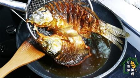 大厨教你一道湘菜特色菜: 葱烧鲫鱼家常菜做法, 年夜饭必备美食