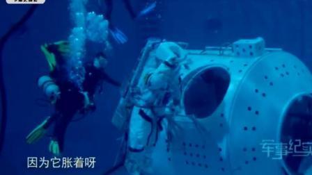 """中国航天员之路: 十几年来红色的""""终止警铃""""从没被按下过"""