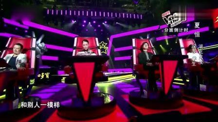 他在《中国好声音》上翻唱这首歌, 齐秦跟杨坤听了都一脸疑惑