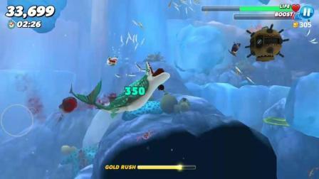 饥饿鲨世界: 灰鲸鲨都玩过吗? 这种水雷究竟能抗住几颗?